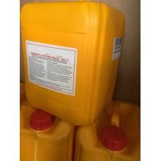 Жидкость для защиты от брызг АС-1